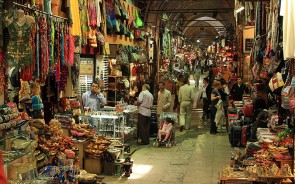 One of the largest and oldest enclosed markets (covered markets) in the world. The market contains 61 covered streets with over 3,000 shops.